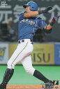 カルビー プロ野球チップス2018 第3弾 reg-173 大田泰示(日本ハム)レギュラーカード