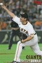 カルビー プロ野球チップス2018 第3弾 ES-10 菅野智之(巨人)エキサイティングシーンカード
