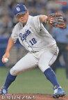 プロ野球チップス2019 第3弾 reg-209 松坂大輔 (中日) レギュラーカード