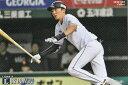 プロ野球チップス2020 第1弾 reg-003 源田壮亮 (西武/レギュラーカード)の商品画像