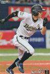 プロ野球チップス2020 第1弾 reg-032 福田周平 (オリックス/レギュラーカード)
