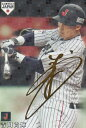 【金箔サインカード】プロ野球チップス2019 SJ-36 吉川尚輝 (巨人) 野球日本代表 侍ジャパン