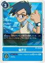realizeで買える「デジモンカードゲーム BT2-085 城戸丈 (R レア ブースター ULTIMATE POWER (BT-02」の画像です。価格は80円になります。