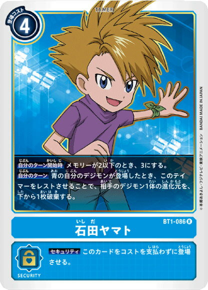 トレーディングカード・テレカ, トレーディングカードゲーム  BT1-086 (R ) NEW EVOLUTION (BT-01)