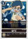 realizeで買える「デジモンカードゲーム BT3-095 城戸丈 (R レア ブースター ユニオンインパクト (BT-03」の画像です。価格は90円になります。