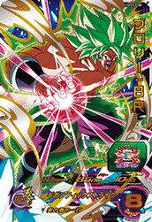 トレーディングカード・テレカ, トレーディングカードゲーム  UMDS2-05 BR