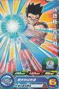 スーパードラゴンボールヒーローズ PCS6-05 孫悟飯:青年期 カードグミ6