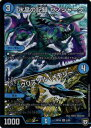 デュエルマスターズ DMRP08 4/95 水晶の記録 ゼノシャーク/クリスタル・メモリー (VR ベリーレア) 超決戦!バラギアラ!!無敵オラオラ輪廻∞ (DMRP-08)