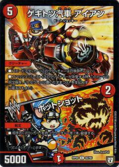 トレーディングカード・テレカ, トレーディングカードゲーム  DMRP08 8295 (C ) !!! (DMRP-08)