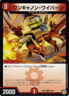 トレーディングカード・テレカ, トレーディングカードゲーム  DMRP08 8395 (C ) !!! (DMRP-08)