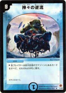 トレーディングカード・テレカ, トレーディングカードゲーム  DM-05 1155 ()