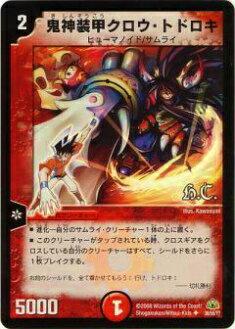 トレーディングカード・テレカ, トレーディングカードゲーム  DM30 30h55 ((Heroes Card))