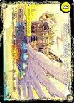 【プレイ用】デュエルマスターズ DMR14 8a/55 浮遊する賛美歌 ゾディアック/賛美の精霊龍 ハレルヤ・ゾディア (レア)【中古】