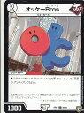 【プレイ用】デュエルマスターズ DMRP05 58/93 オッケーBros.(コモン) 【中古】