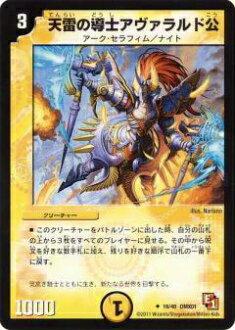 トレーディングカード・テレカ, トレーディングカードゲーム  DMX01 1640 ()
