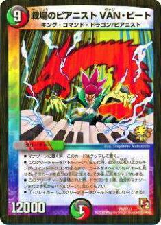 トレーディングカード・テレカ, トレーディングカードゲーム  P67Y11 VAN()