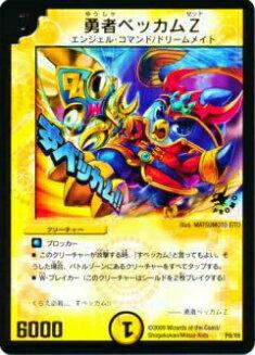 トレーディングカード・テレカ, トレーディングカードゲーム  P09Y8 Z()
