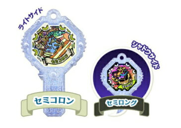 【セミコロン/セミロング ノーマルランク】妖怪アーク 2nd 〜輝け!光の妖怪アーク誕生!!〜