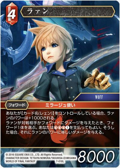 トレーディングカード・テレカ, トレーディングカードゲーム TCG 7-018L (L ) FINAL FANTASY TRADING CARD GAME Opus 7