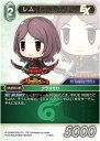 ファイナルファンタジーTCG 7-063C (C コモン) レム FINAL FANTASY TRADING CARD GAME Opus 7
