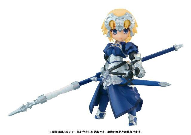 コレクション, その他 03. () FateGrand Order OG