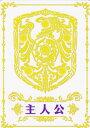 realizeで買える「ファイアーエムブレム S10 主人公マーカー(ST スターターデッキ 第13弾 烈火の剣篇」の画像です。価格は30円になります。