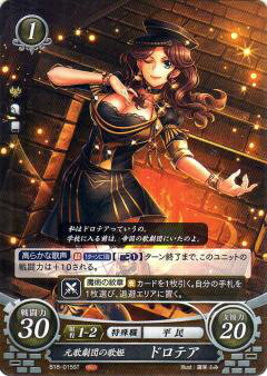 トレーディングカード・テレカ, トレーディングカードゲーム  S12B18-015 (ST)