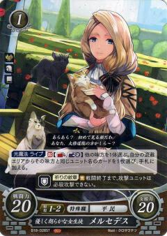 トレーディングカード・テレカ, トレーディングカードゲーム  S12B18-028 (ST)