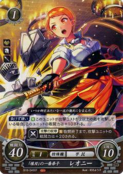 トレーディングカード・テレカ, トレーディングカードゲーム  S12B18-045 (ST)