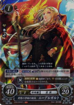 トレーディングカード・テレカ, トレーディングカードゲーム  S12B18-006 (ST)