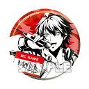 【山田 一郎】ヒプノシスマイク -Division Rap Battle- カプセル缶バッジ