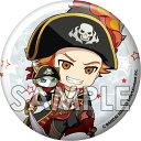 【紅井朱雀】えふぉるめ アイドルマスター SideM キメっ!と缶バッジ Pirate's treasure -不滅の海賊船-