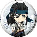 【黒野玄武】えふぉるめ アイドルマスター SideM キメっ!と缶バッジ Pirate's treasure -不滅の海賊船-