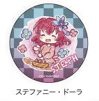 【ステファニー・ドーラ】缶バッジ ノーゲーム・ノーライフ 01 グラフアートデザイン