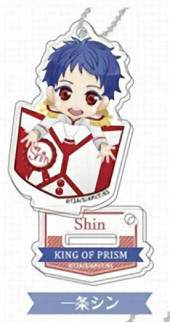 【一条シン】スタンドミニアクリルキーホルダー KING OF PRISM -Shiny Seven Stars-画像
