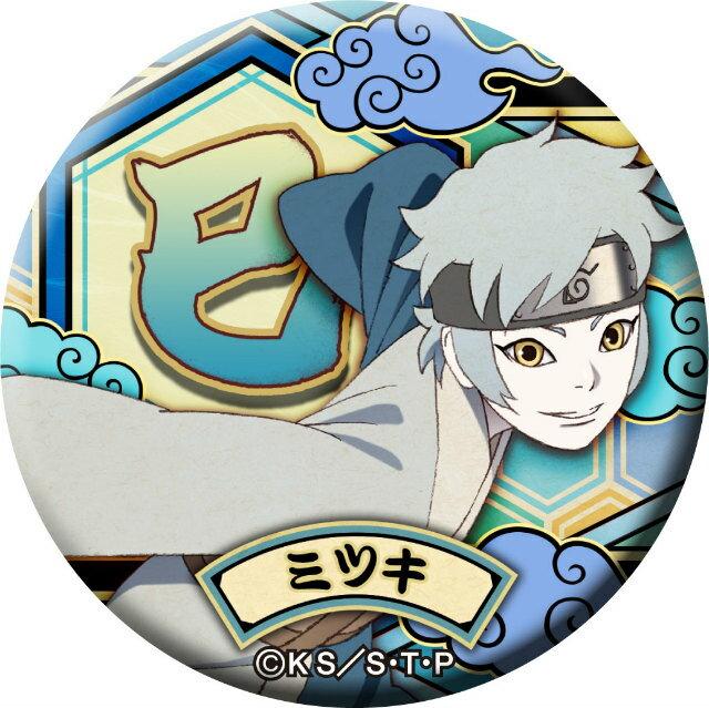 【ミツキ】 BORUTO -ボルト- NARUTO NEXT GENERATIONS ドでか缶バッジ画像