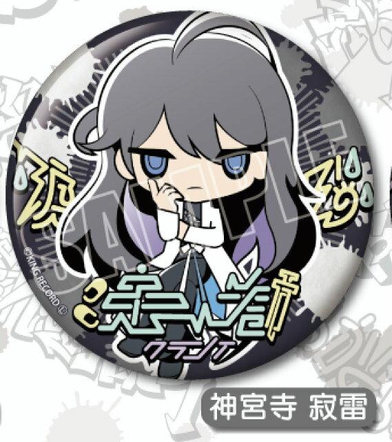 コレクション, その他  -2nd Ver.-