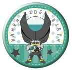【仮面ライダーバース】 平成仮面ライダーシリーズ トレーディング缶バッジ Vol.3