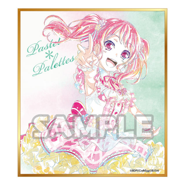 コレクション, その他 B Ani-Art Vol.2 PastelPalettes