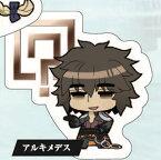 【アルキメデス】 Fate/EXTELLA ダイカットボードバッジ (アルテラ陣営+無所属Ver.)
