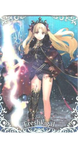 【13.ランサー/エレシュキガル (SP) 】 Fate/Grand Order ウエハース 復刻スペシャル 2