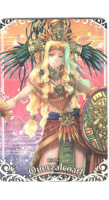 コレクション, その他 15. (SP) FateGrand Order 2