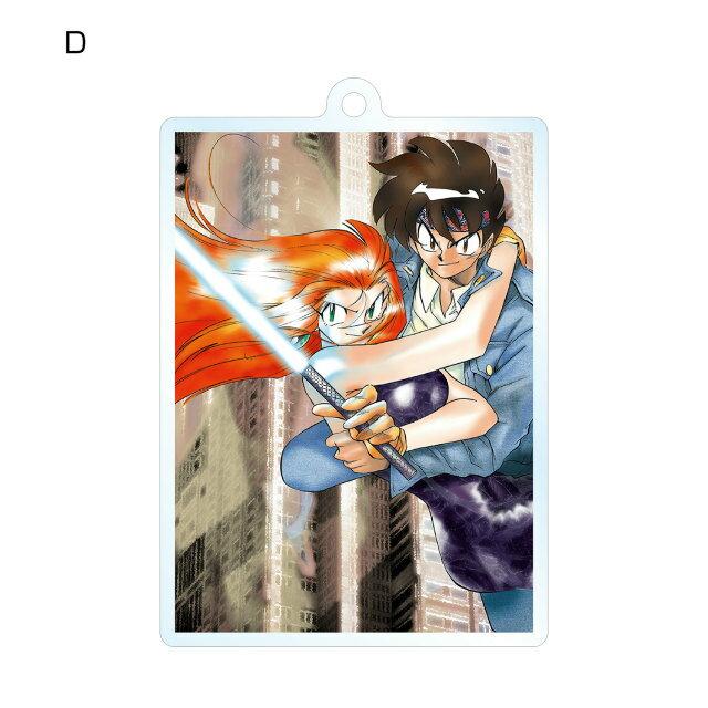 【美神令子&横島忠夫(抱きかかえ)】 GS美神 極楽大作戦!! トレーディングアクリルキーホルダー画像