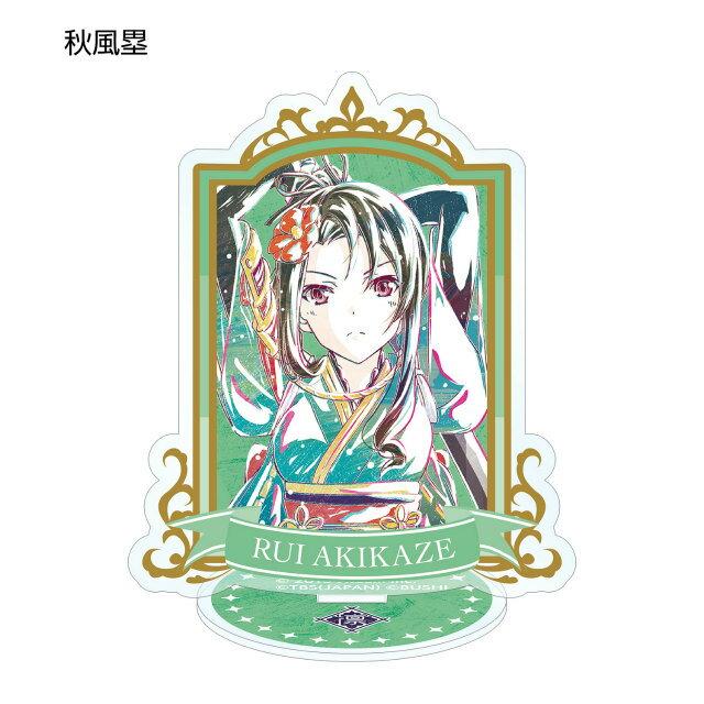 コレクション, その他  Ani-Art Ver.B