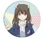 【須藤りと(変身前)】 缶バッジ URAHARA 01