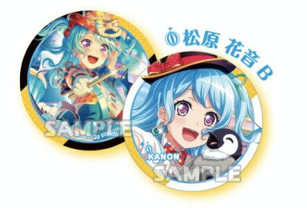 【松原花音B】バンドリ!ガールズバンドパーティ!リバーシアクリルマグネットハロー、ハッピーワールド!