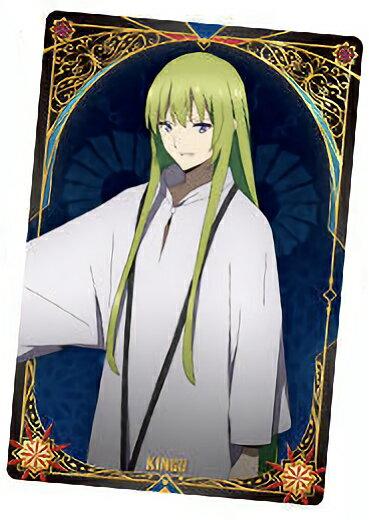 コレクション, その他 No.02 () FateGrand Order -- 2