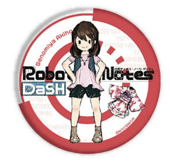 【瀬乃宮あき穂】 缶バッジ ROBOTICS;NOTES DaSH 01 グラフアートデザイン画像