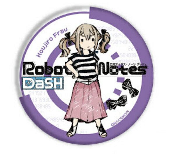 【神代フラウ】 缶バッジ ROBOTICS;NOTES DaSH 01 グラフアートデザイン画像
