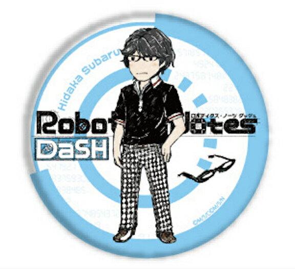 【日高昴】 缶バッジ ROBOTICS;NOTES DaSH 01 グラフアートデザイン画像